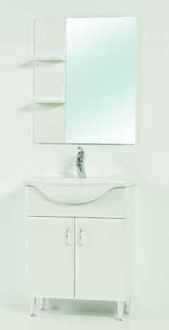 Evelin 65 fürdőszoba szekrény, lábbal